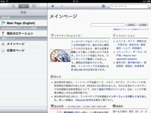 Img_0018_7