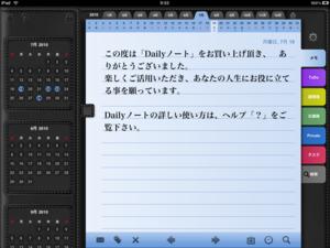 Img_0046_4