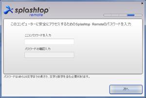 Splashtop7