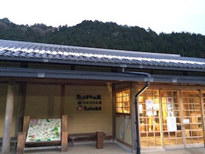 Takasumi