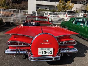 Impalar