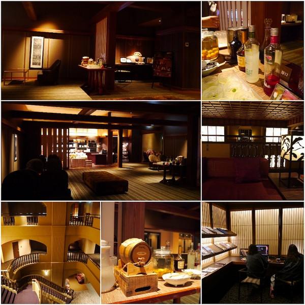 Hotelrounje