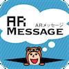 Armessage_2