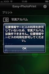 Img_0359_2