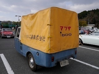 T600rear