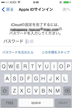 Img_1549_2